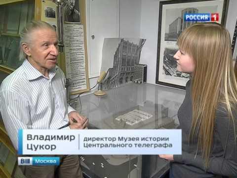 """Центральный телеграф: история и настоящее """"механизированного дворца"""""""