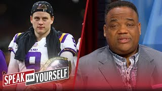 Rebuilding of Panthers should begin with pursuit of Joe Burrow - Whitlock | NFL | SPEAK FOR YOURSELF