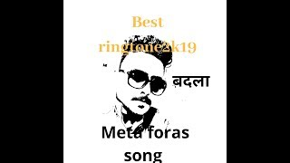 #like #subscribe #share #vishalsharmacreativegenius best ringtone  forever  #metaforas