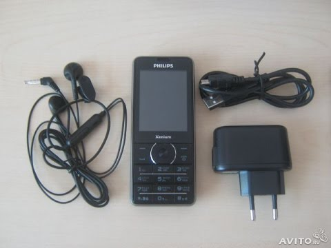 Philips xenium x1560 black, philips, смартфоны.