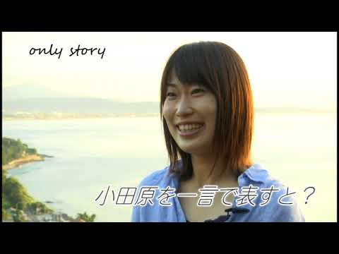 only story 〜中川あゆみさん〜