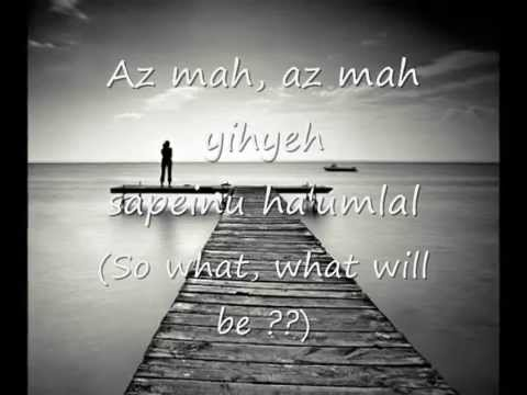 zehava ben what will be