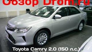 Toyota Сamry 2014 2.0 (150 л.с.) AT Классик - видеообзор