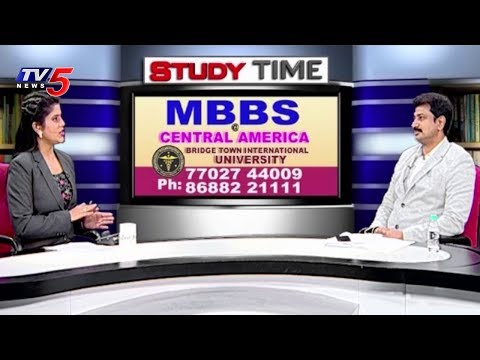 MBBS @ Central America | Bridgetown International University | Study Time | TV5 News