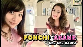 フォンチー 最新情報 http://fonchi.net Vacancy Control 最新情報 http...