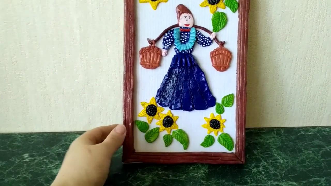 Картина из соленого теста своими руками поделка для детского сада подсолнухи листочки рамка