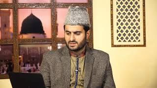 Tajweed-ul-Quran | LIVE | Class-59