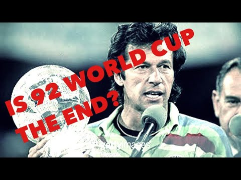 Syed Yahya Hussaini: Is 92 WC The End?| YahyaHussaini |