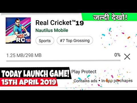 Finally😍Real Cricket 19 GAME Launch 15 April 2019 BIG MEGA UPDATE 👌👌