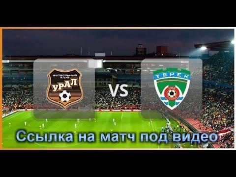 Футбол онлайн. Смотреть Канал Футбол (Украина): прямая