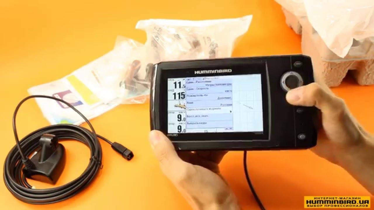 26 янв 2018. В этом видео вы увидите распаковку и обзор всех функций эхолота humminbird helix 5di g2. Купить эхолот хаминбёрд хеликс 5di g2 в.