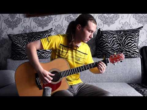 Би-2 - Нам не нужен герой (fingerstyle guitar cover)