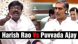 T Minister Harish Rao Vs Congress MLA Puvvada Ajay - Telangana Assembly session (16-03-2015)