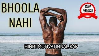 Bhoola Nahi | Hindi Motivational Rap 2019 | Nishayar