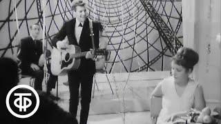"""Дин Рид """"Кочующая девушка"""" (1965)"""