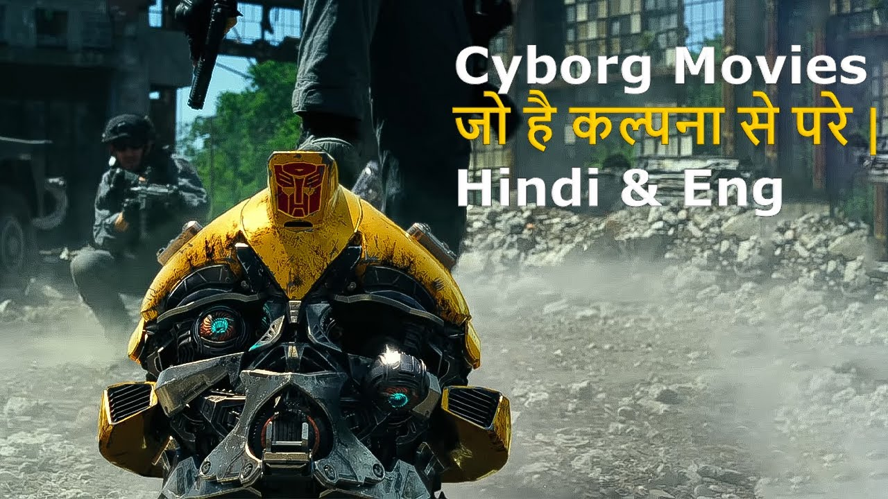 Download Top 10 Best Cyborg Movies Dubbed In Hindi   Sci fi,Action,Thriller