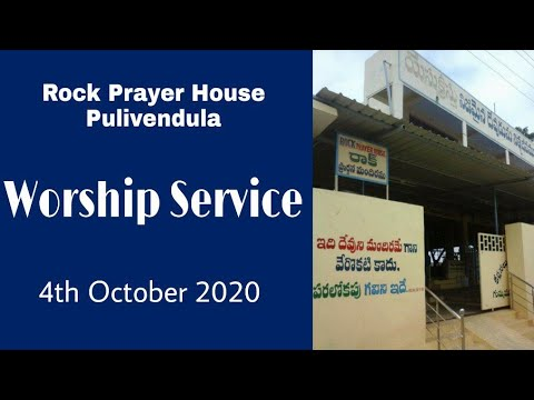 Worship Service || 4th October 2020 || Rock Pulivendula