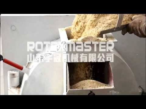 feed pelletizing machine