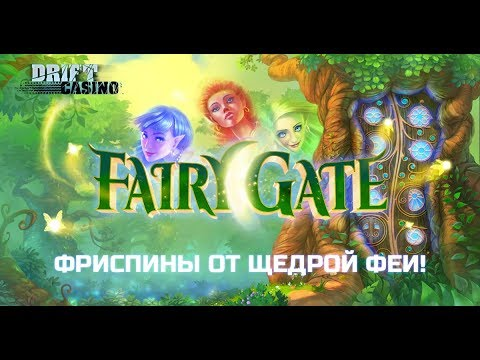 Take A Chance On QuickspinS New Fairy Gate Slot