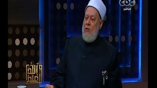 علي جمعة ناعيا رأفت عثمان: 'ملأ الدنيا علما وتقوى'