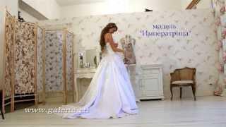 Дизайн студия свадебной моды и Фабрика свадебной моды
