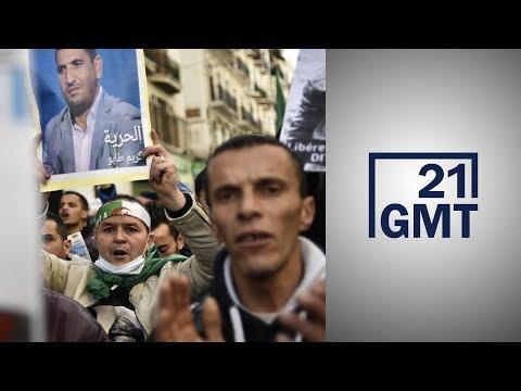 الجزائر.. الحراك الشعبي المناوئ للنظام مستمر  - 00:58-2020 / 1 / 25