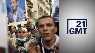 الجزائر.. الحراك الشعبي المناوئ للنظام مستمر