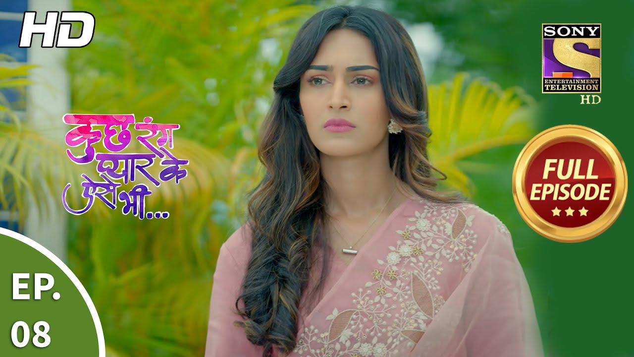 Download Kuch Rang Pyaar Ke Aise Bhi - Ep 08 - Full Episode - 21st July, 2021