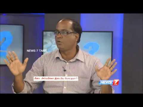 News 7 debate on China's submarines in Sri Lanka