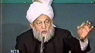 Ahmadi Aur Non Ahmadi Main Kia Faraq Hay