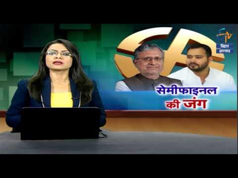 RJD ने बिहार को कलंकित करने का काम किया है - Sushil Modi