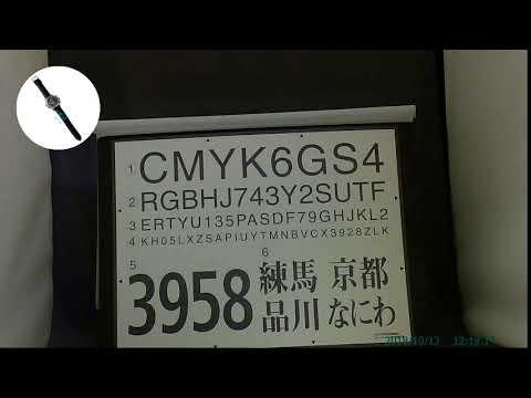 22fa78c730 薄型腕時計小型ビデオカメラ [TEM-513] サンプル動画