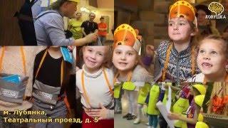 Куда сходить с детьми в Москве (Часть 1) | Квесты в реальности