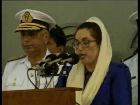 PM Benazir Bhutto - Naval Exercises (SHABBIR IBNE ADIL, PTV News)