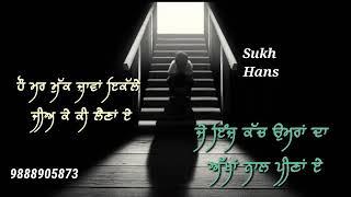 Dill Tuteya /Veet Baljit