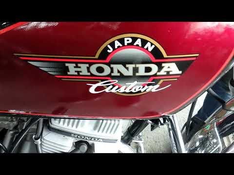 Honda Custom 125 , Xe 2 Máy Cổ điển
