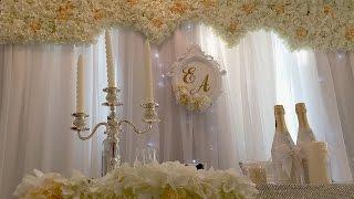 Свадебное оформление зала цветами и тканью. Wedding decoration of the hall