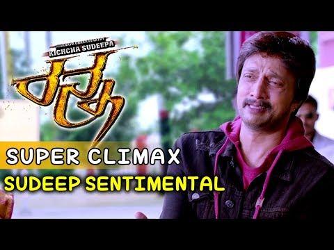 Kannada Super Scenes | Kiccha Sudeep tells the truth Kannada scenes | Ranna Kannada Movie