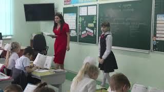 Открытый урок по русскому языку в 3 Б классе. Части речи
