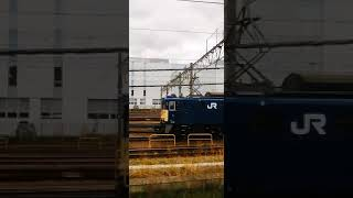 【E235系 増結編成10本目の配給!!】E235系J-10編成 配給輸送!!