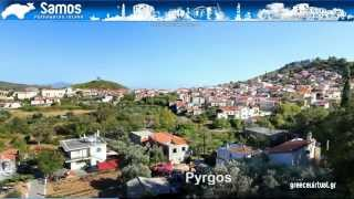 Samos - play tour Video by Greecevirtual(Samos http://www.greecevirtual.gr/en/north-aegean/samos Samos is one of the most beautiful islands of Greece in the east Aegean, Samos is a green island ..., 2014-03-26T20:20:38.000Z)