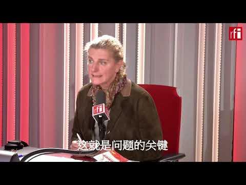 法专家:西方必须走出认知误区  直面现实的中国