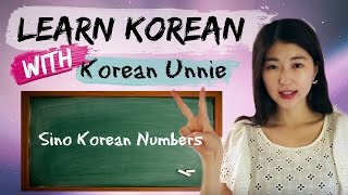 한국어 Learn Korean | Korean Phrases from Kdrama : Sino Korean Numbers 1-100