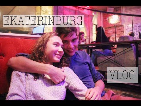 VLOG   Yekaterinburg   FRIENDS, CITY CENTER AND NIGHTCLUB