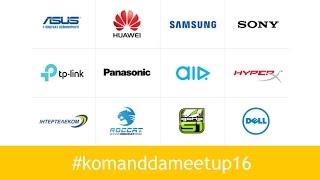 Komandda MeetUp 2016