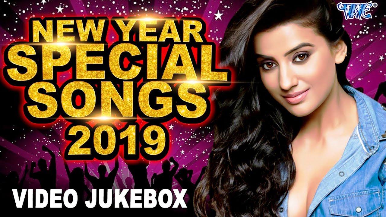 Happy New Year 2019 Special Bhojpuri Party Song Feat  Akshra Singh, Gunjan  Singh And Neelkamal