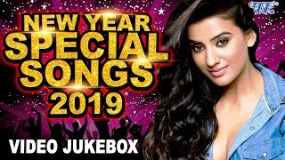 NEW YEAR SPECIAL PARTY SONGS 2019 | Akshra Singh ,Gunjan Singh , Neelkamal | VIDEO JUKEBOX