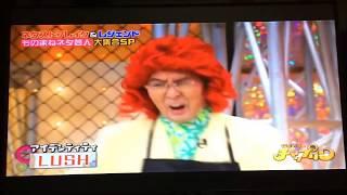 【LUSH】 ぶっ殺すぞ!wwww.