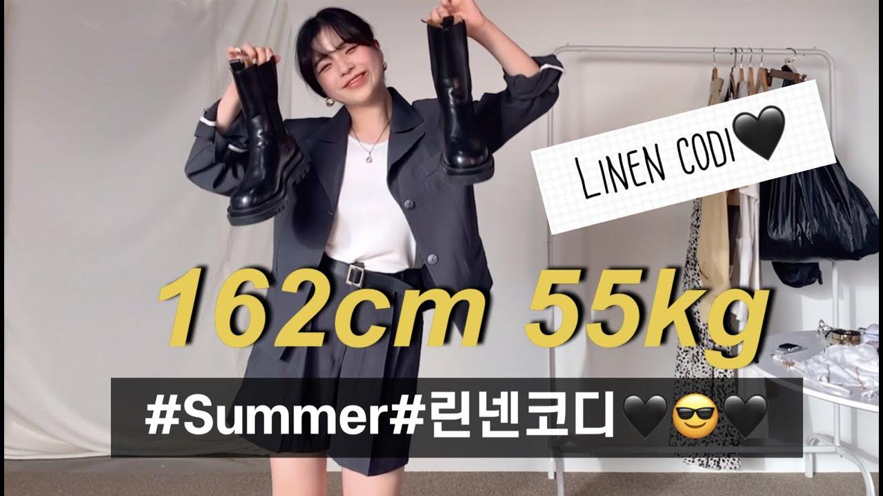 💖완전 내 취향저격 👉 13가지 시원한 여름 데일리룩 / 린넨코디 / 연청코디 / 통통녀 코디 / 룩북 / Shorts / Summer Lookbook