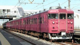 JR北陸本線に残る国鉄型車両413系による運用